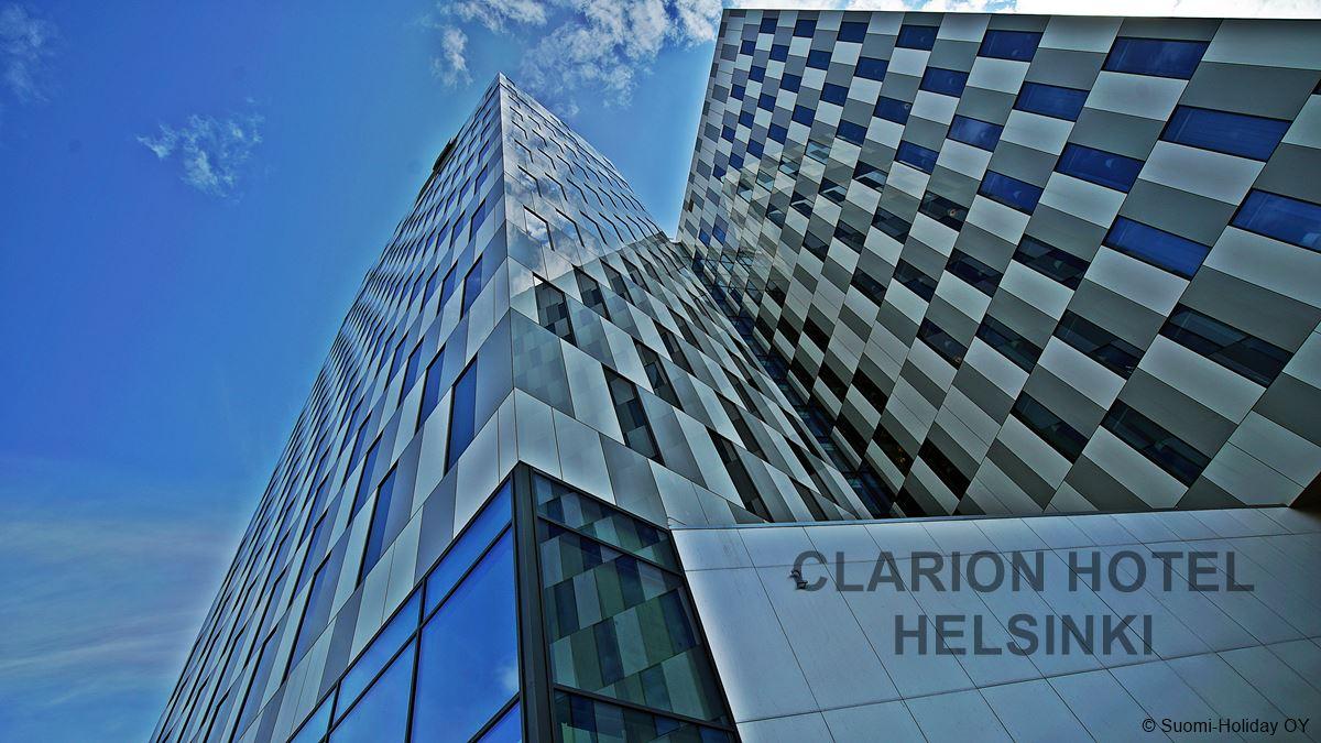 Отель Кларион Хельсинки